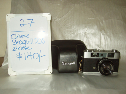 chinese seagull 205 with camera case - 35mm film