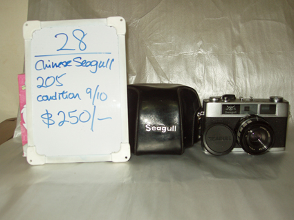 chinese seagull camera 205 - very mint comdition with case n lens cap - 35mm film